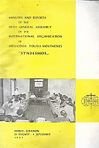 "MINUTES AND REPORTS OF THE GENERAL ASSEMBLY OF THE INTERNATIONAL ORGANIZATION OF ORTHODOX YOUTH MOVEMENTS ""SYNDESMOS"" BEIRUT-LEBANON 29 AUGUST – 4 SEPTEMBER 1961"