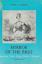 MIRROR OF THE PAST SKETCHES FROM KING OTHO'S GREECE