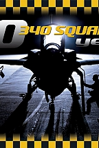 340 Squadron - 60 Years